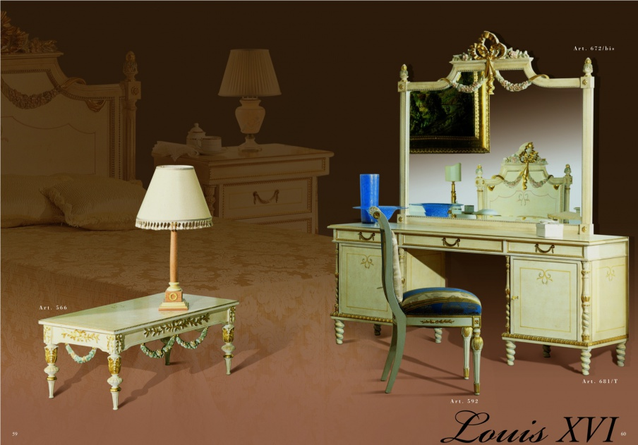 A set for the bedroom. Mida