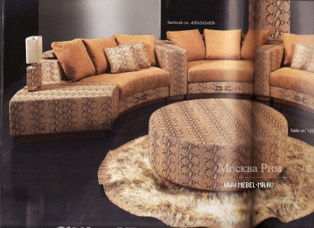 The semicircular sofa, setting a round - Formitalia