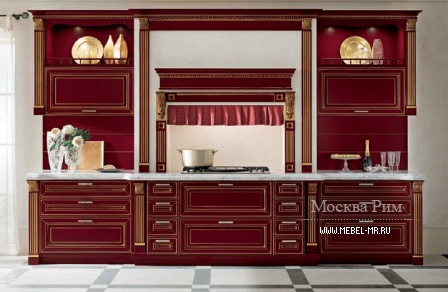 Kitchen furniture kitchen) Antares Cucine
